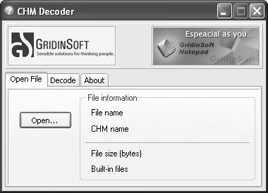 Выбор исходного файла